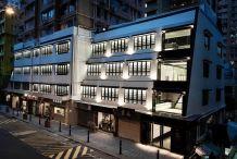兩依藏博物館 位於香港上環荷李活道181-199號,樓高四層的展覽空間。