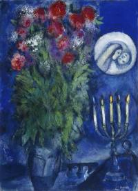 馬克‧夏加爾 五枝蠟燭 Marc Chagall Five Candles 1950 Gouache and pastel on thick Arches paper H: 78.7 cm, W: 57.2 cm Private collection © ADAGP, Paris - SACK, Seoul, 2018, Chagall ®