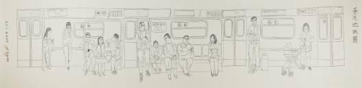 香港地鐵圖卷 Zhu Tongfei 朱同非 Ink on paper 46 x 187 Gold Award - Junior Student Category: Landscape or Figures