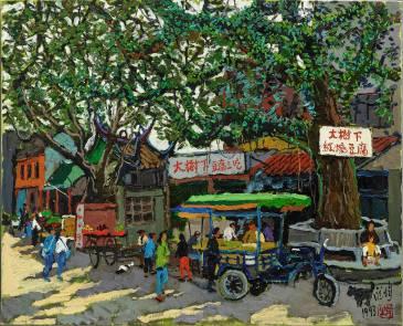 龎均,《大樹下吃豆腐》,1993,布面油畫,65.5 x 80.5 cm;圖片由藝術家及置地公司提供 Pang Jiun, Eating Tofu Under the Trees, 1993, Oil on canvas, 65.5 x 80.5 cm; Courtesy to the artist and HongKong Land.