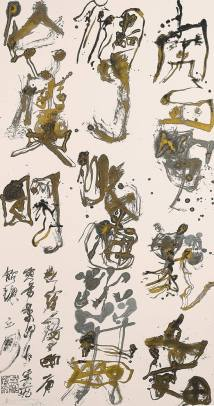 魏立剛,《金文》,2010,紙上墨、塑膠彩,180 x 96cm;圖片由藝術家及藝倡畫廊提供 Wei Li Gang, Gold Ancient Script, 2010, Chinese ink and acrylic on paper, 180 x 96cm; Courtesy to the artist and Alisan Fine Arts Gallery
