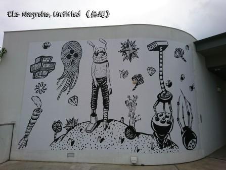 Eko Nugroho,《無題》,2010年,黏貼裝置 Eko Nugroho, Untitled, 2010, Paste-up installation