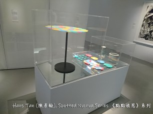(Left) 陳彥翰,《點點娘惹 ‧ 倒》,2015年,人工樹脂及粉末塗層金屬 Hans Tan, Spotted Nyonya: Pour, 2015, epoxy resin and powder-coated steel (Middle) 陳彥翰,《點點娘惹 ‧ 無蓋器皿》,2011年,噴砂 Hans Tan, Spotted Nyonya: Vessel with Cover, 2011, sandblasted porcelain (Right) 陳彥翰,《點點娘惹 ‧ 燭台》,2011年,噴砂 Hans Tan, Spotted Nyonya: Candle Holder, 2011, sandblasted porcelain