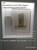 (Left) Paul Rudolph,《新加玻某酒店項目(1979年)研究草圖》,1979年,炭筆及木顏色紙本 Paul Rudolph,' Study sketch for a hotel (1979), Singapore', 1979, graphite and coloured pencil on paper (RIght) Paul Rudolph,《印尼雅加達大馬集團總部大廈外部透視圖(1983–85)》,1984年,墨水牛皮紙本 Paul Rudolph, 'Exterior Perspective, Wisma Dharmala Sakti (Intiland Tower) (1983–85), Jakarta, Indonesia', 1984, ink on vellum