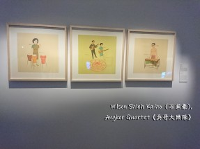 石家豪,《吳哥大樂隊》,2004年,水墨設色絹本 Wilson Shieh Ka-ho, Angkor Quartet, 2004, Ink Art Painting