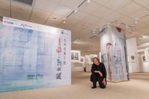 水禾田藉水墨、水彩繪畫技巧,把隱藏在新加坡和香港的舊報紙與城市面貌的文化價值重新發掘出來;而一系列的作品名稱皆屬無題,全部繪畫在兩地出版的舊報紙上。