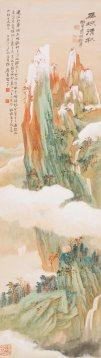 巫峽清秋圖 設色紙本立軸,124.8(縱) x 35.5(橫)釐米,1938年