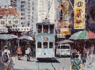 沈平,香港春秧街,水彩紙本,2017