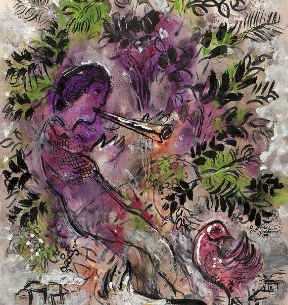 馬克‧夏加爾,花叢中男孩,日本紙水粉彩、水彩、水墨,63 x 48.5厘米,1955年,私人收藏