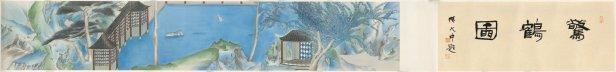 羅穎,《驚鶴圖》,2015,水墨設色絹本,28 x 160 cm;圖片由藝術家及漢雅軒提供 Luo Ying, Startled Cranes, 2015, Ink and Colour on Silk, 28 x 160 cm; Courtesy to the artist and Hanart TZ Gallery