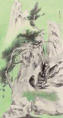 羅穎,《疊山觀之一》,2016,水墨設色絹本,92 x 49 cm;圖片由藝術家及漢雅軒提供 Luo Ying, Layered Hills No. 1, 2016, Ink and Colour on Silk, 92 x 49 cm; Courtesy to the artist and Hanart TZ Gallery