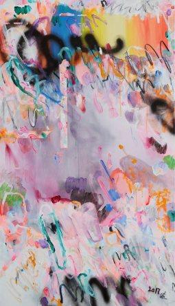 Yang Shu WT 2017 No.4, 2017 Acrylic on canvas 140 x 80 cm (55 1/8 x 31 1/2 in.)