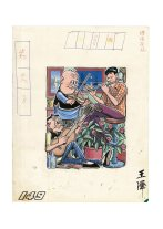 王澤Ι(王家禧),《三重奏》,1977,水墨設色紙本;圖片由王澤先生和香港Sl2蘇富比藝術空間提供 Alphonso Wong, Trio Performance, 1977, Ink and colour on paper; Courtesy of Professor Joseph Wong and Sotheby's Hong Kong Sl2 Gallery