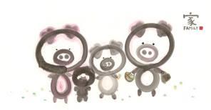 小豬家庭, (2018), 水墨紙本 70 x 140cm Pig's Family, (2018), Ink on Paper, 70 x 140cm