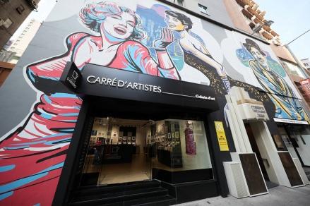 Art de Vivre集團旗下Carré d'artistes畫廊登陸香港,透過全新及具吸引力的方式令藝術更為普及,引進每一個人的生活空間。