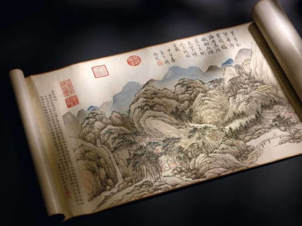 2. HK0798 - Ten Auspicious Landscapes of Taishan by Qian Weicheng Large.jpg