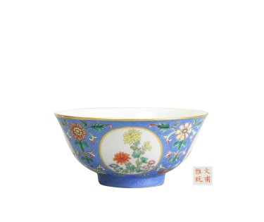 "A rare blue ground famille rose ""medallion"" bowl with floral design Qing Dynasty, Daoguang private pavilion mark and of the period (1821 – 1850) D. 13 cm Orientique, Hong Kong"