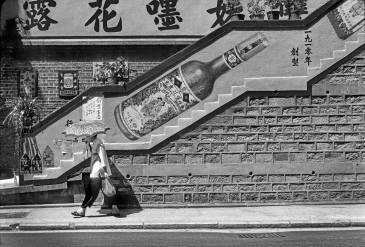 Robin Moyer Steps at #24 Caine Road Hong Kong 1978 Platinum/ Palladium Print H. 80 x W. 100 cm / H. 33 x W. 50 cm Pékin Fine Arts (Hong Kong/Beijing)