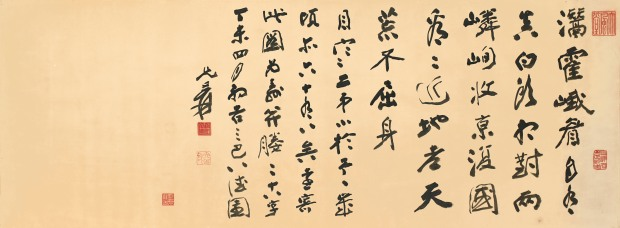 5. Lot 1257_Zhang Daqian, Spectacular Mountains In Spring Snow; Calligraphy (A).jpg