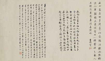 沈周 《餘蔭堂圖卷》 設色絹本 手卷 估價:400至600萬港元 Shen Zhou (1427 – 1509), Landscape of Yu Ying Tang, ink and colour on silk, handscroll Estimate: HK$4,000,000-6,000,000 / US$510,000-765,000