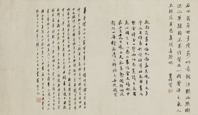沈周 《餘蔭堂圖卷》 設色絹本 手卷 估價:400至600萬港元 Shen Zhou (1427 – 1509), Landscape of Yu Ying Tang, ink and colour on silk, handscroll Estimate: HK$4,000,000-6,000,000 / US$510,000-765,000