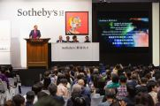 趙無極《1985年6月至10月》剛於香港蘇富比現代藝術晚間拍賣以天價510,371,000港元成交 Moments ago, at Sotheby's Modern Art Evening Sale in Hong Kong, Juin-Octobre 1985 by Zao Wou-Ki commanded the extraordinary price of HK$510,371,000 (US$65,245,829)