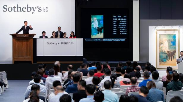香港蘇富比中國書畫秋拍 SOTHEBY'S HONG KONG FINE CHINESE PAINTINGS AUTUMN 2018 SALE Date: 2 OCT 2018 Venue: Hall 1, Hong Kong Convention and Exhibition Centre (New Wing), 1 Expo Drive, Wan Chai, Hong Kong