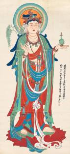 LOT 1255 張大千,《臨敦煌觀音像》,設色絹本,鏡框,一九四三年作 Zhang Daqian, Portrait of Guanyin from Dunhuang Fresco, ink and colour on silk, framed, 1943 Estimated: HK$ 12,000,000 - 18,000,000 Result: HK$ 48,045,500 (6,125,801 USD)