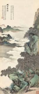 LOT 1442 吳湖帆,《曉雲碧嶂》,設色紙本,立軸,一九三六年作 Wu Hufan, Verdant Mountains in Morning Mist, ink and colour on paper, hanging scroll, 1936 Estimiated: HK$ 8,000,000 - 12,000,000 Result: HK$ 15,720,000 (2,004,300 USD)