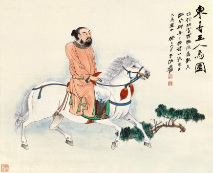 LOT 1416 張大千,《東丹王人馬圖》,設色紙本,立軸,一九五三年作 Zhang Daqian, Man on Horseback after Li Zanhua, ink and colour on paper, hanging scroll, 1953 Estimiated: HK$ 12,800,000 - 16,000,000 Result: HK$ 15,720,000 (2,004,300 USD)