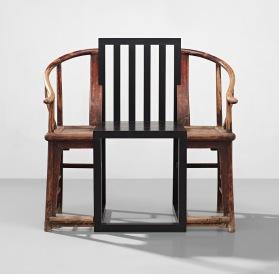 邵帆,《〈王〉椅》,1995年設計;估價:100,000 - 150,000港元。